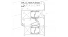 pauses brevets thermiques, coupures thermiques, châssis de fenêtre en aluminium, Solutions pour châssis de fenêtre en aluminium, profil de polyamide