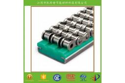 TYPE Guide CT TRIPLEX chaîne, PA66 chaîne à rouleaux guide de piste, guide de la piste de la chaîne à rouleaux, guide de la piste de la chaîne, guide de chaîne à rouleaux