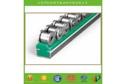 TYPE CT Guide profil de nylon de la chaîne, le profil de nylon, guide de chaîne de nylon, guide de chaîne,