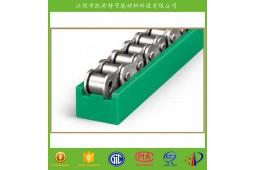 guide de piste de chaîne à rouleaux, guide de chaîne pour la ligne de production automatique, guide de chaîne TYPE TS, PA66 chaîne à rouleaux guide de piste, guide de chaîne PA66,